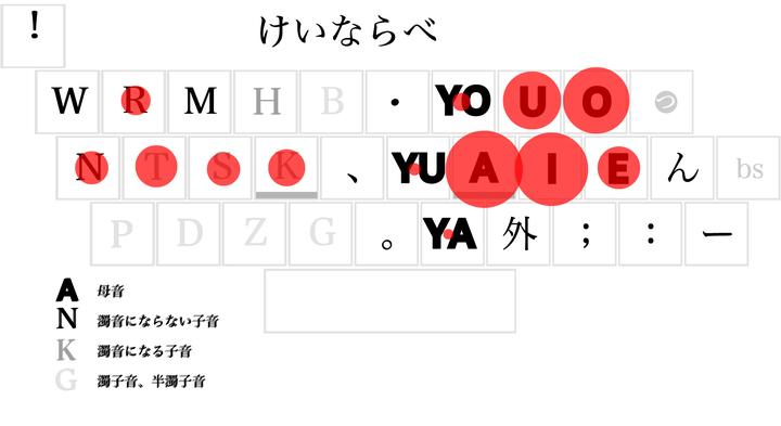 けいならべ_R.jpg