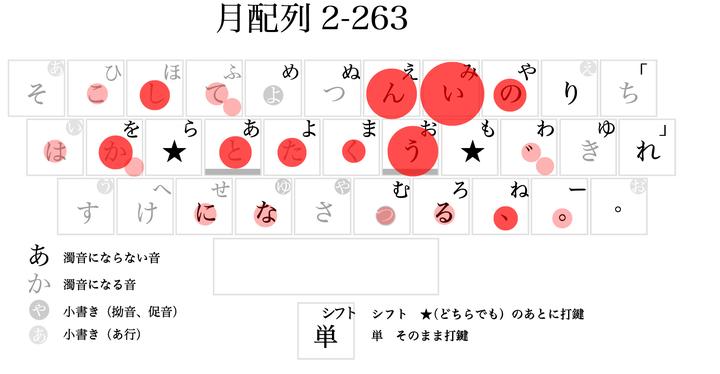 月_R.jpg