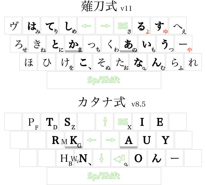 薙刀とカタナ.jpg