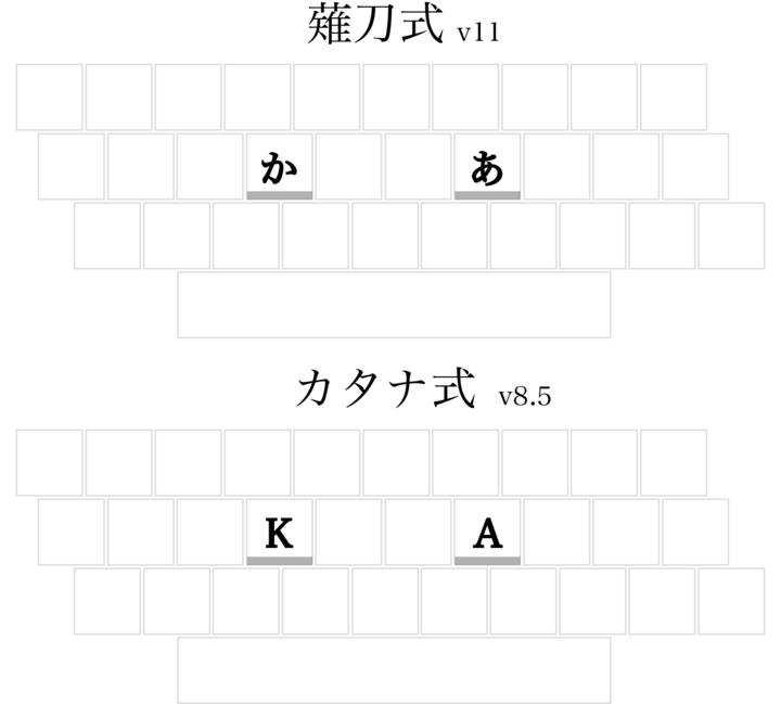 薙刀とカタナ1.jpg