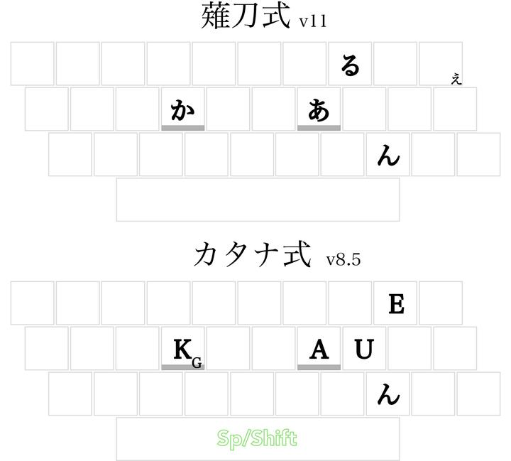 薙刀とカタナ10.jpg