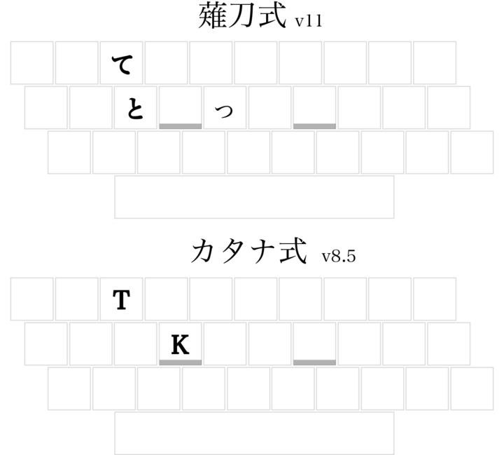 薙刀とカタナ12.jpg