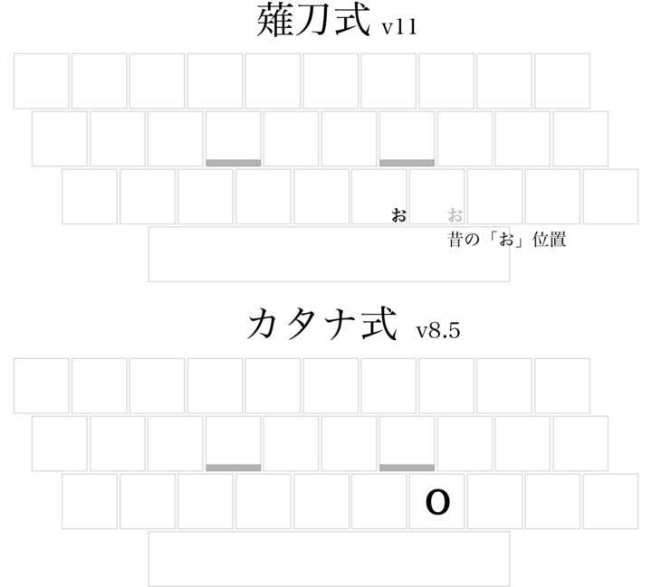 薙刀とカタナ2.jpg