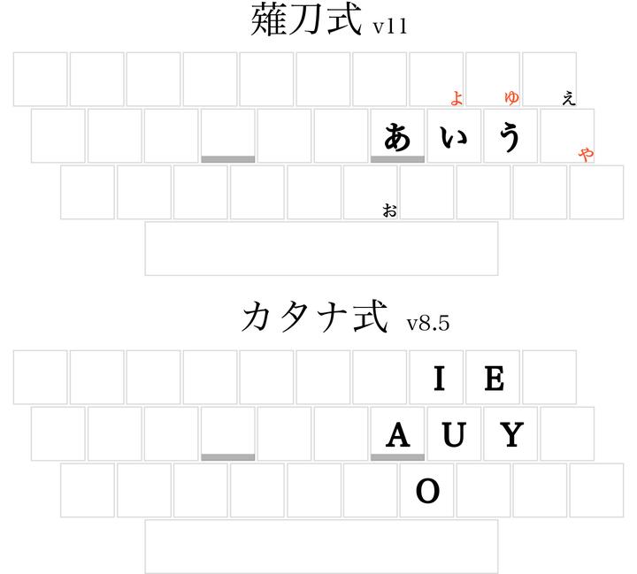 薙刀とカタナ3.jpg