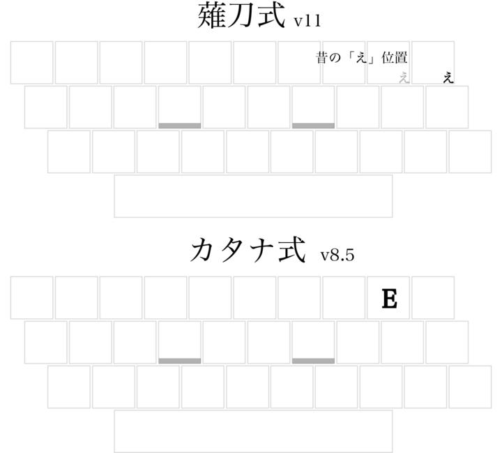 薙刀とカタナ4.jpg