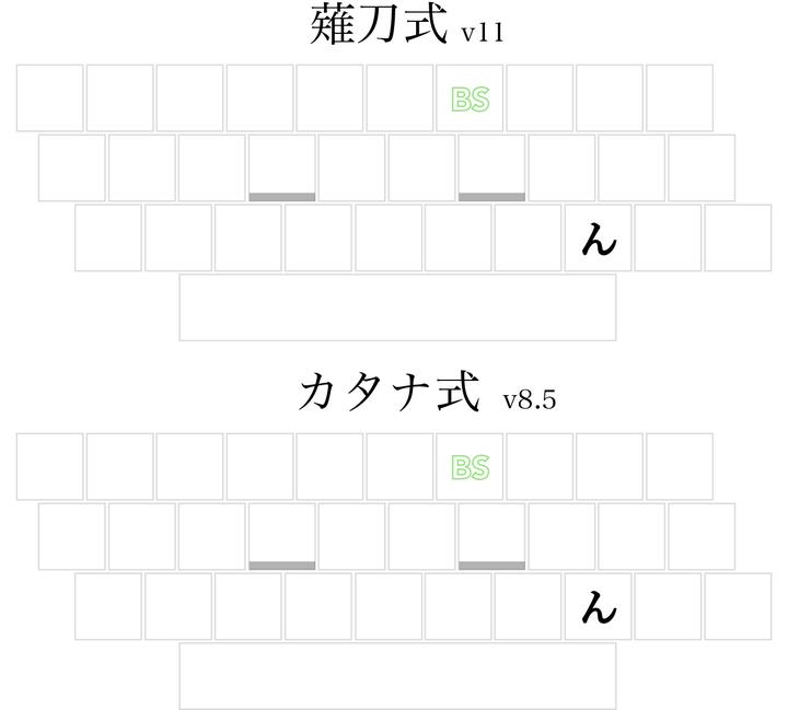 薙刀とカタナ5.jpg