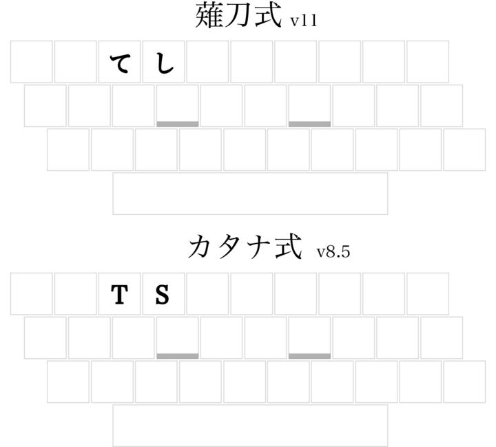 薙刀とカタナ6.jpg