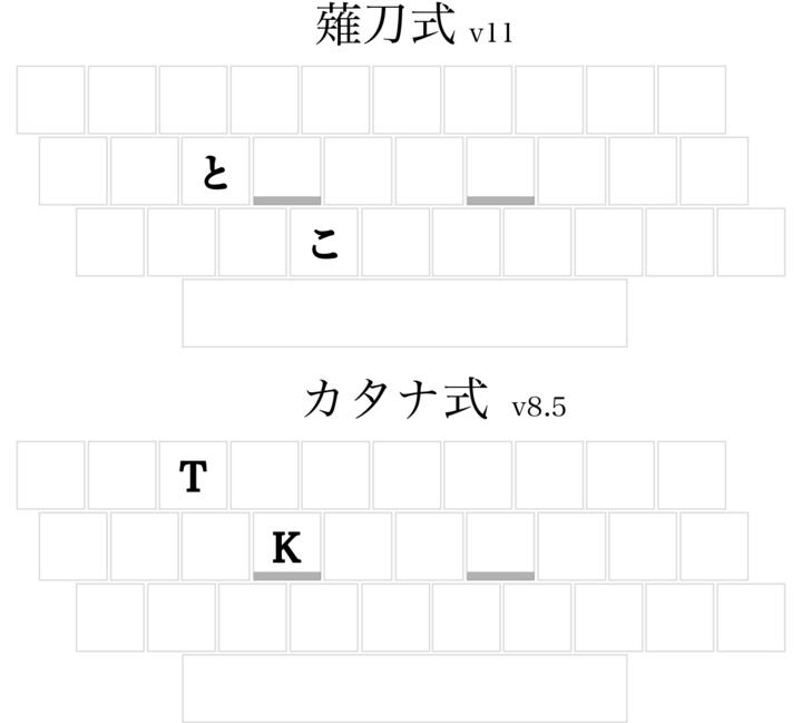 薙刀とカタナ7.jpg