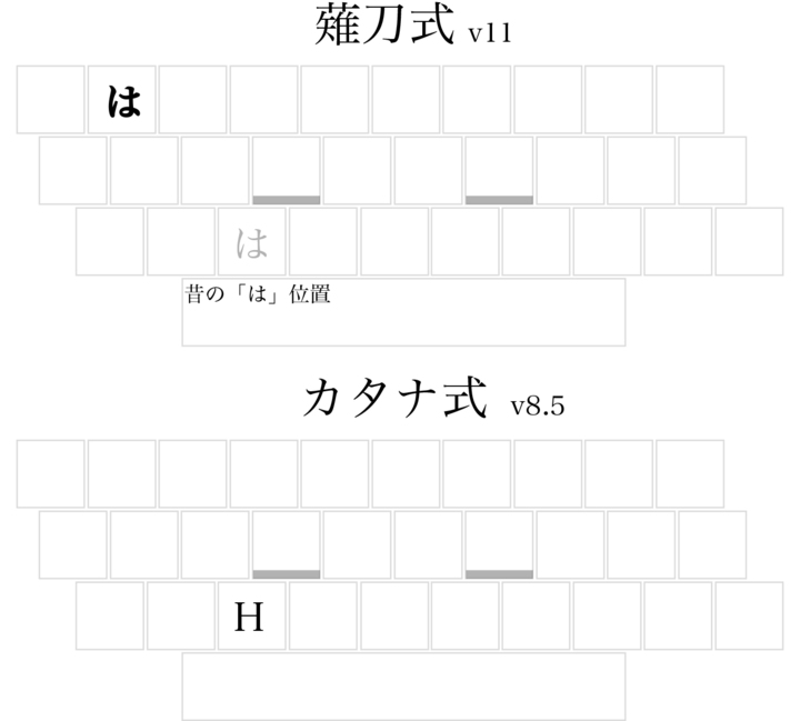 薙刀とカタナ8.jpg