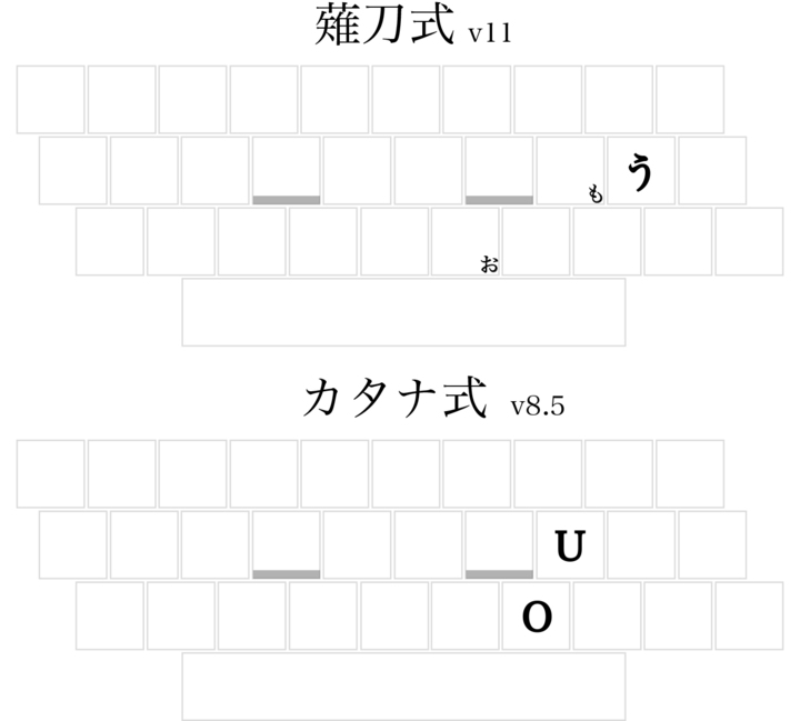 薙刀とカタナ9.jpg