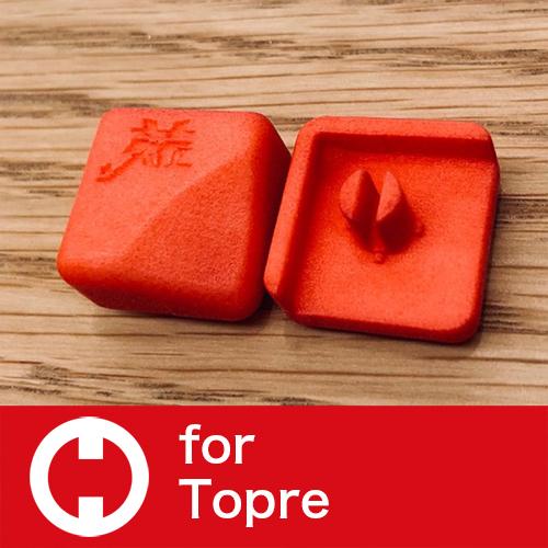 NKC_Topre.jpg