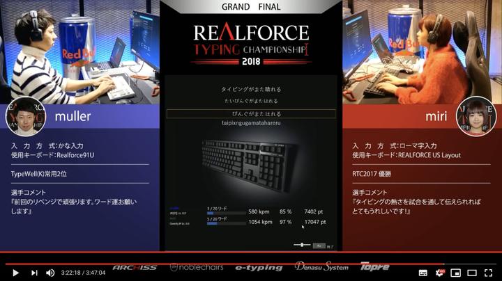 RTC2018moto.jpg