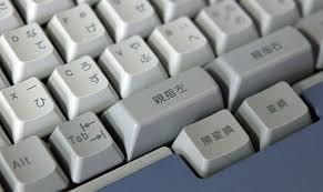 ThumbSshift2.jpg