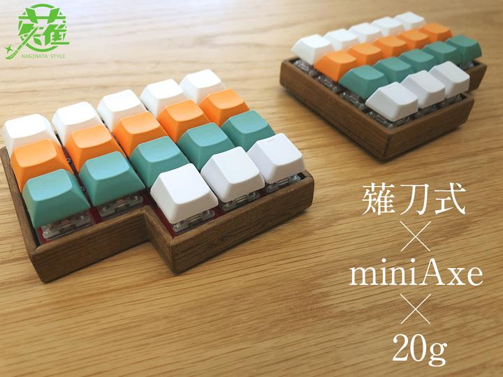 miniAxe1.jpg