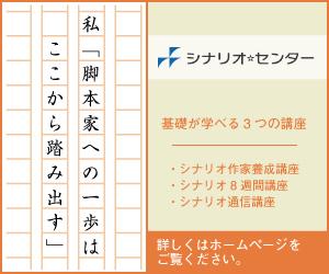 scenario_center_PR.jpg
